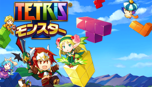 Tetris Monsters is a RPG Remake of Classic Tetris