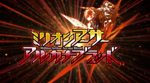 Square Enix Announces 2D Fighter Million Arthur: Arcana Blood for Arcades
