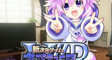 VR-Enabled Megadimension Neptunia VIIR Announced for PlayStation 4