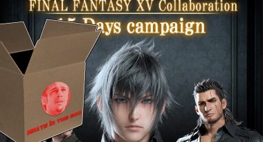 What's in the Box? – Mobius Final Fantasy Unbreakable Bonds Gacha