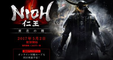 """Nioh """"Dragon of the North"""" DLC and Free PVP Update Coming May 2"""