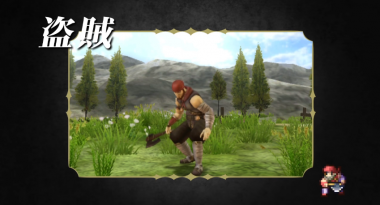 New Fire Emblem Echoes Trailer Introduces the Playable Classes