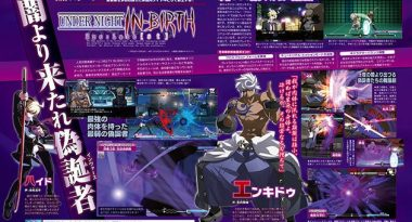 Under Night In-Birth Exe:Late[st] Announced for PS3, PS4, PS Vita
