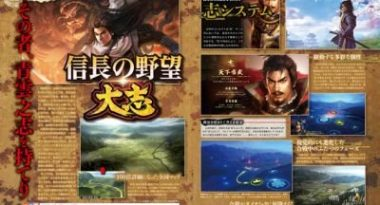 Nobunaga's Ambition: Taishi Announced for PC, PS4, and Switch