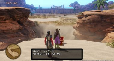 New Dragon Quest XI Gameplay, Details, Nintendo Switch Version Further Teased