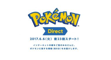 Pokemon Direct Announced, Going Down June 6
