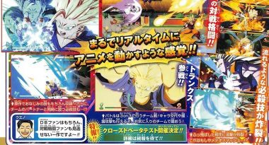 Trunks Confirmed for Dragon Ball FighterZ