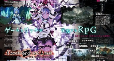 """Compile Heart Announces VR MMORPG-Themed """"Death end re;Quest"""" for PS4"""