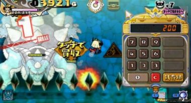 Penny-Punching Princess Heads West March 2018