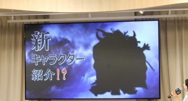 New Character Reveal for Dissidia Final Fantasy Arcade Coming August 7