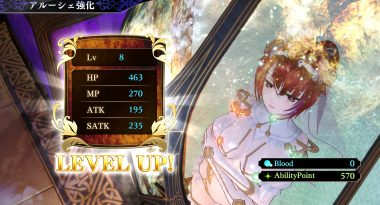 New Battle and Leveling Details, Screenshots, and Gameplay for Nights of Azure 2