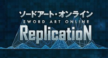 Sword Art Online: Replication Project Announced for VR