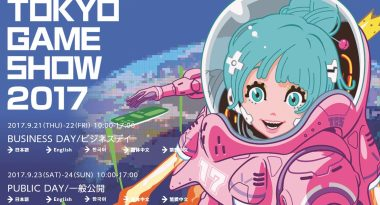 Tokyo Game Show 2017 Attendance Breaks 254,311 Visitors