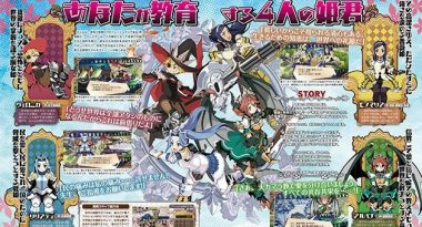 "Nippon Ichi Software Announces ""Your Four Princess Knights Training Story"" for PS4, PS Vita, and Switch"