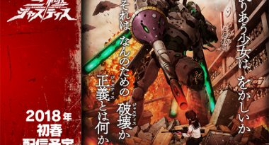 "Cave's New Game Revealed as ""Sangoku Justice,"" a ""Dramatic"" Civil War Game With Mecha"