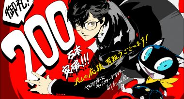 Persona 5 Worldwide Sales Top 2 Million Units