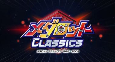 First Trailer for Medabots Classics