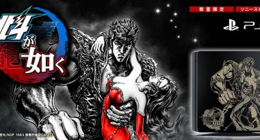 Fist of the North Star-Emblazoned PS4 Model Announced