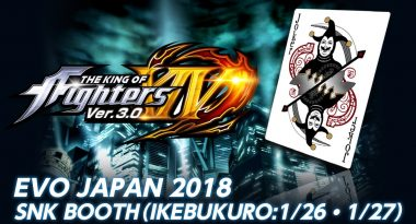 New DLC Character for The King of Fighters XIV Playable at EVO Japan 2018