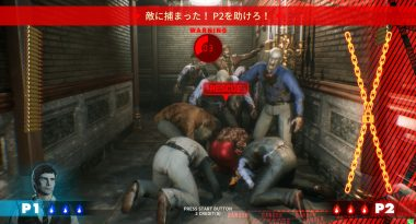 House of the Dead: Scarlet Dawn Arcade Gameplay Trailers