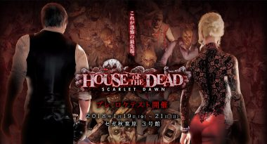 House of the Dead: Scarlet Dawn Announced for Japanese Arcades