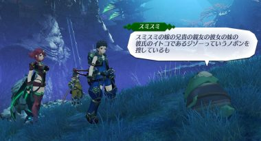 Xenoblade Chronicles 2 'New Quests Pack' DLC and Version 1.2.0 Update Launch