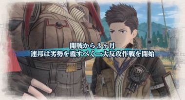 New Story Introduction Trailer for Valkyria Chronicles 4