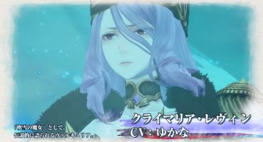 New Valkyria Chronicles 4 Trailer Introduces the Imperial Army