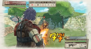 Valkyria Chronicles 4 Demo Now Available in Japan