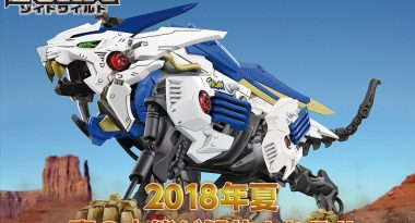 Zoids Wild Series Announced, Includes New Switch Game