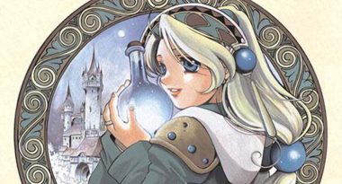 Atelier Marie Plus: The Alchemist of Salburg Now Available for Smartphones in Japan