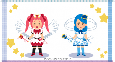 """Compile Heart Launches New """"Cute RPG"""" Teaser Site"""