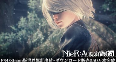 NieR: Automata Worldwide Digital Sales and Shipments Top 2.5 Million Units