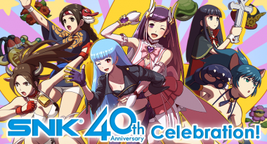 SNK is Hosting a 40th Anniversary Panel at PAX East 2018