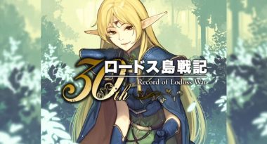 Record of Lodoss War 2D Metroidvania Game Hits Steam Early Access in Fall 2019