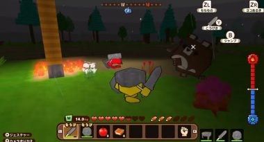 New Overview Trailer for Cube Creator X