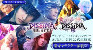 New Male Character Reveal for Dissidia Final Fantasy NT Set for May 15