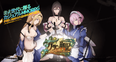 Former Imageepoch CEO Returns to Industry With New 8-Bit MMORPG Clan Senki