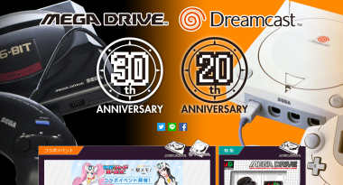 Sega Launches Anniversary Website for Mega Drive and Dreamcast