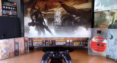 Ikaruga Launches for PlayStation 4 on June 29