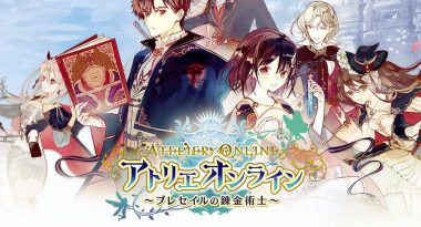 Atelier Online Delayed to Unannounced Date