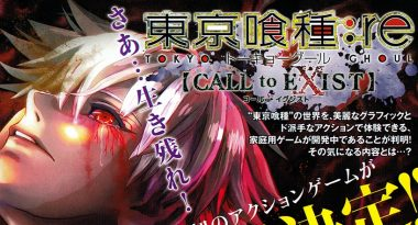 Tokyo Ghoul: re Call to Exist Announced for PS4