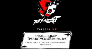 Full Reveal for Persona Q2 Coming August 4