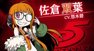New Persona Q2 Trailer for Futaba Sakura