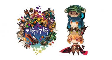 """Nippon Ichi Software Announces New PS4 and Switch ARPG """"Lapis Re Abyss"""""""