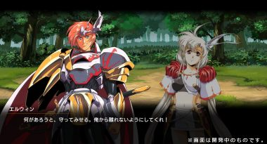 Debut Trailer for Langrisser I & II Remakes