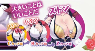 Breast-Expansion Dungeon RPG Omega Labyrinth Life Announced for Switch