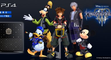 Kingdom Hearts III Edition Standard PS4 Model Announced for Japan