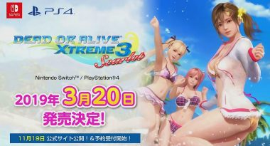 Dead or Alive Xtreme 3: Scarlet Announced for PS4 and Switch