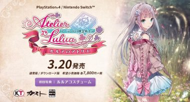 Atelier Lulua: The Scion of Arland Japanese Release Set for March 20, 2019, First Trailer